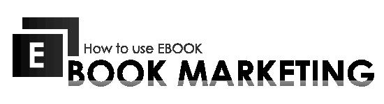 EBOOK MARKETING(電子書籍マーケティング)